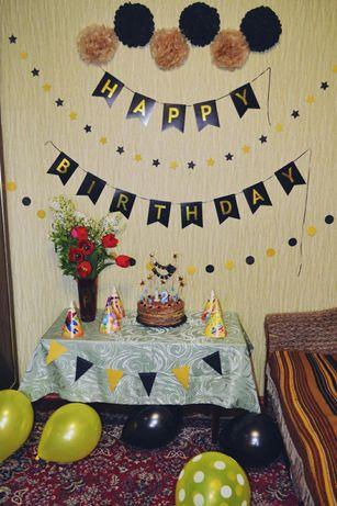 Набор Happy birthday из картона,гирлянда флажками с золотой надписью