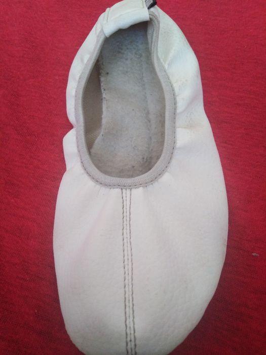 Baletki białe wkl. 21 cm Żory - image 1