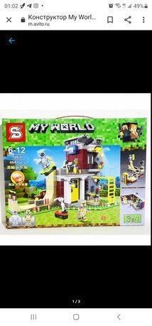 Лего Скейтпарк My World