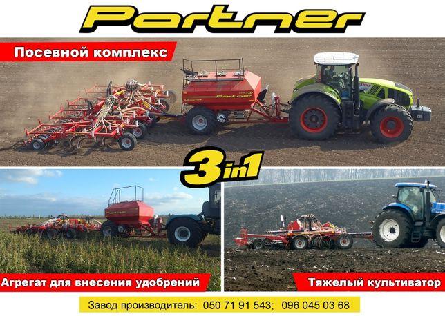 посевной комплекс ПАРТНЕР -8,5 (Новый, от Завода) Сеялка Партнер