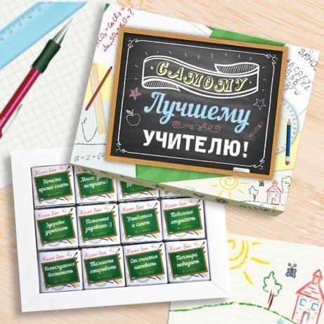 Подарок на день учителя