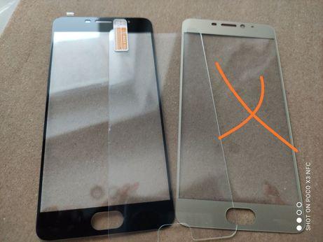 Защитное стекло на Meizu M5 Note