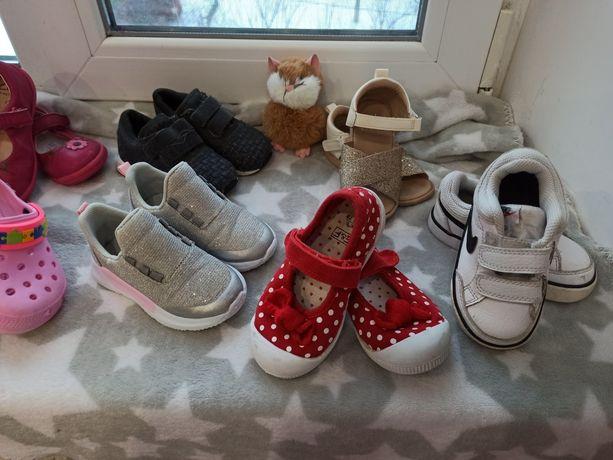 Туфли, крассовки, кроссовки,макасины,босоножки
