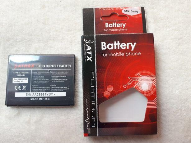 NOWA zafoliowana bateria do Samsunga GALAXY S II