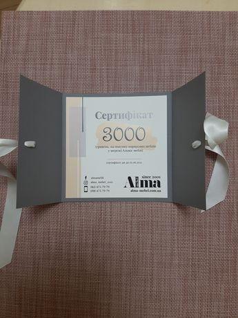Сертификат на покупку мебели