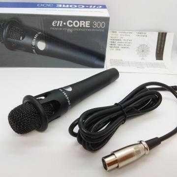Микрофон конденсаторный.Точное воспроизведение звука.890руб