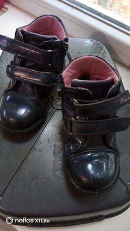 Ботинки осенние для девочки