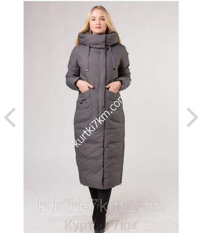 Мода и стиль для женщин