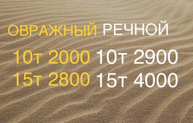 Песок Пісок речной Гореничи Дмитровка Стоянка Белогородка
