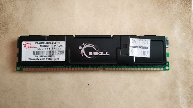 Оперативная память 1GB DDR