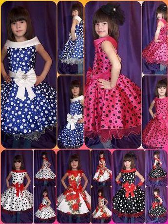 Платье в горох стиляги ретро