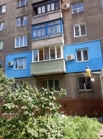 Утепление СТЕН,фасадов,,балконов. Герметизация швов Т.:098,105,93,82