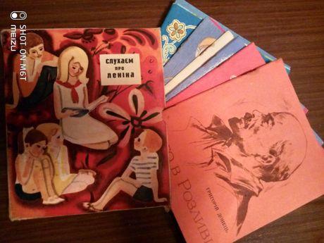 Слухаєм про Леніна. 10 книжечок у футлярі