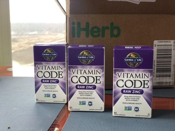 Цинк + витамин С vitamin code