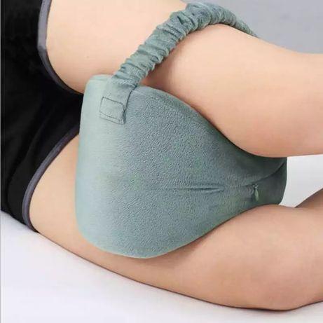 Ортопедическая подушка (синяя) на танкетке с эффектом памяти