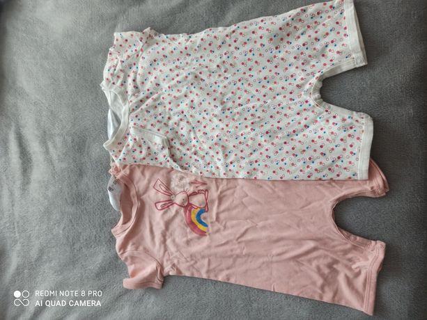 Rampersy, piżama