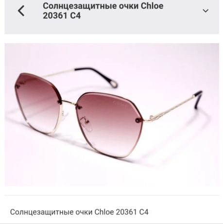 Солнцезащитные очки, Gucci, Chloe, Versace, Salvatore Ferragamo, Dior