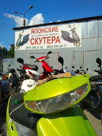 СКУТЕР без пробега по Украине Дио мопед из контейнера