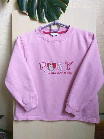 Розовый свитшот tcm