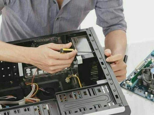 Компьютерный мастер. Компьютерная помощь.