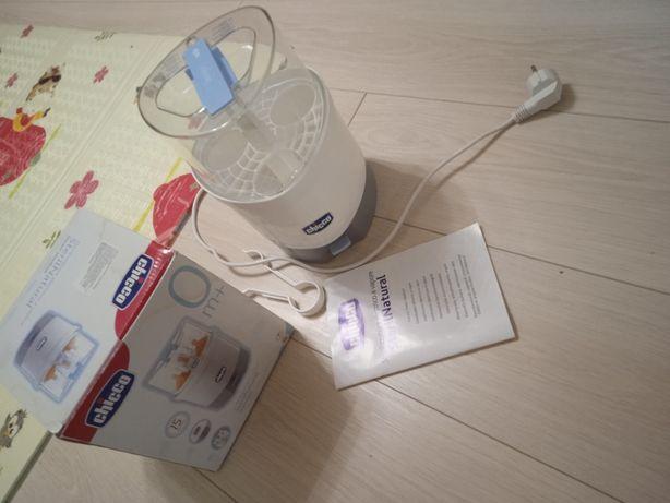 Стерилизатор для бутылочек Chicco SterilNatural