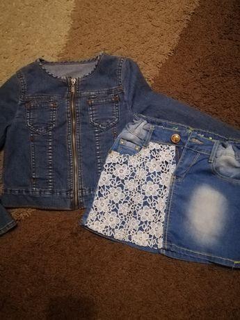Пиджак +юбка джинсовая р. 116 б. у