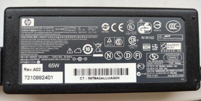 Продам блок питания для ноутбука HP PA-1650-02HC
