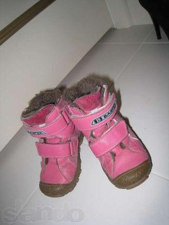 Обувь для девочки сапожки Бартек 14,5 см по стельке