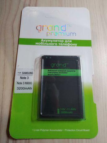 АКБ Samsung B800BK/B800BC Galaxy Note 3/B9002/N9005/N9006/N9008/N9009