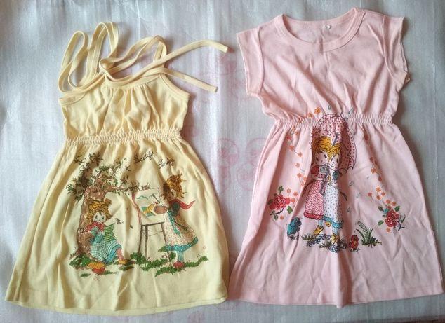 Платья на девочку 1-2 года