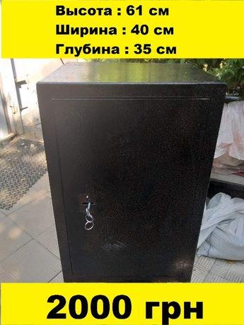 Отличный сейф с ключом ( Харьков, Алексеевка )