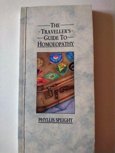 Книга The Traveller's Guide to Homeopathy на англійській мові