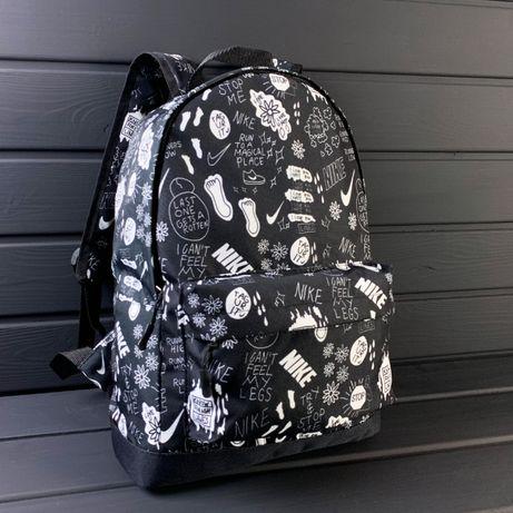 Рюкзак городской мужской женский портфель Nike сумка ранец школьный