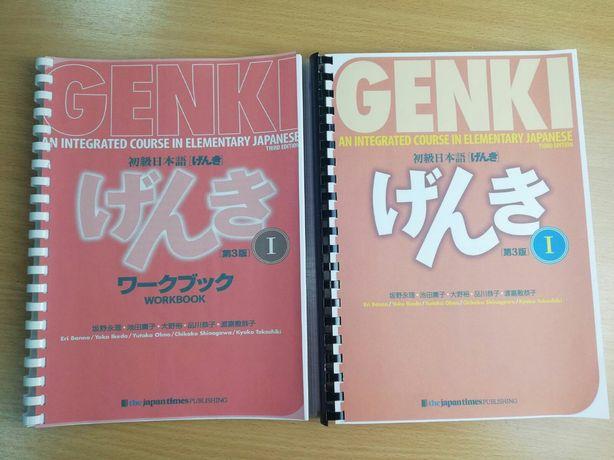 Японский язык Генки Genki 3-е изд., новинка 2020 года Японська мова