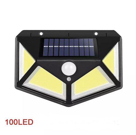 Уличный фонарь на солнечной батарее Світильник на сонячній батареї рух
