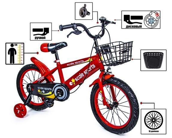 Велосипед детский 16