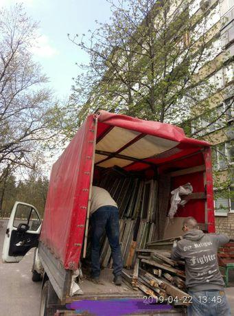 Вывоз старой мебели,окон