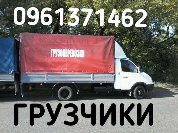 Грузоперевозки  по городу, области, Украине. Есть грузчики.
