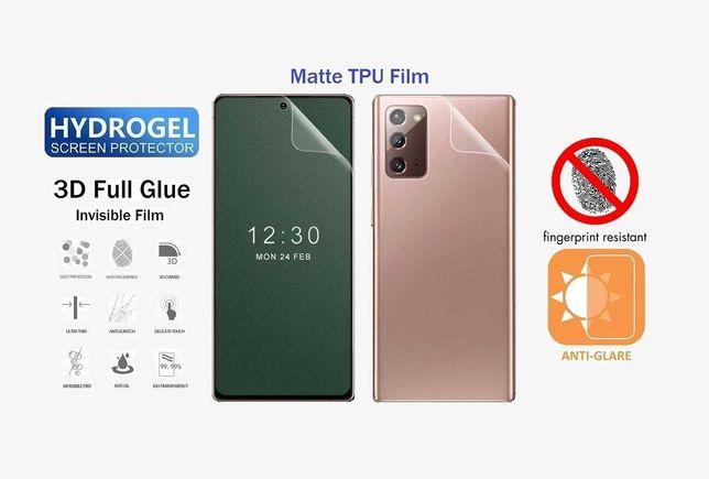 Гидрогель матовая Xiaomi Redmi Note 10 s 9 8 T 7 6 A S 5 Pro 5G Lite