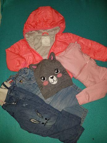 Ubrania jesienno-zimowe rozm 86cm/80cm kurtka, spodnie...