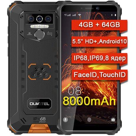 Смартфон Oukitel wp5 Pro 4/64Gb,8000mAh,8ядер Противоударный китайский