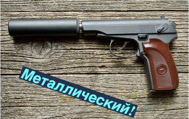 Страйкбольный пистолет Макаров ПМ+800 пуль в подарок