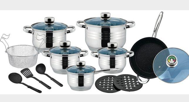 Набор нержавеющей посуды 18 предметов фритюрница сковорода