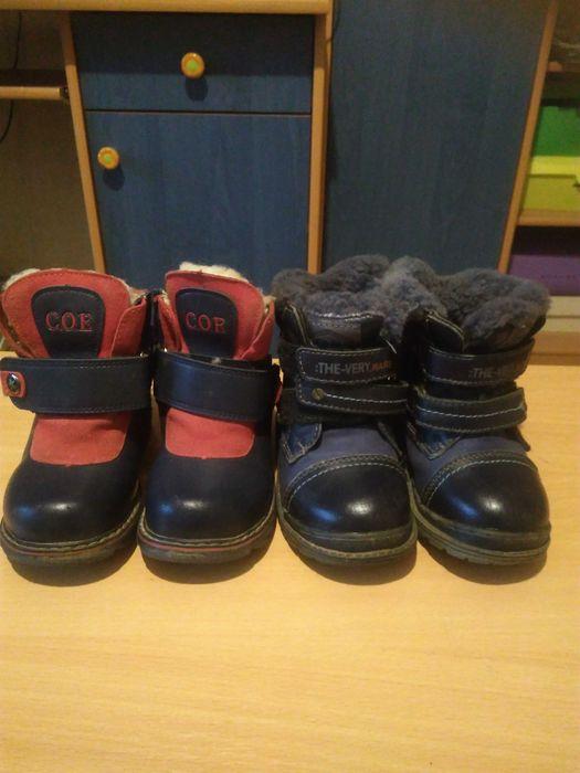 Зимові чоботи р. 26, устілка 17 см Ровно - изображение 1