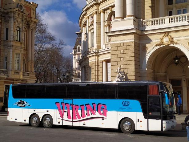 Заказ автобуса по Одессе Украине Европе.