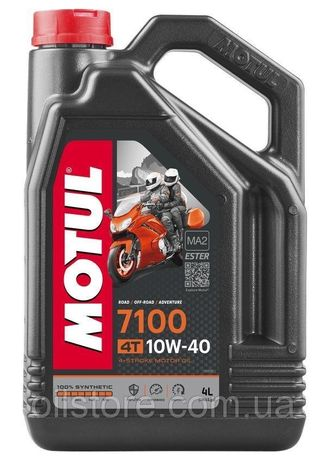 Масло Motul 7100 10w40 ; 5100 10w40 100% Original