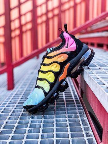 Nike Air Vapormax Colour