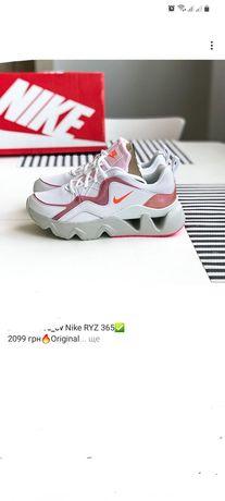 Nike RYZ 365 original