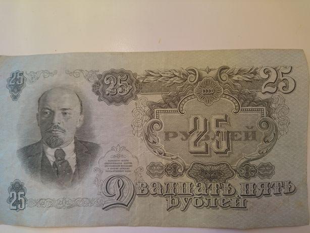 Продам рубли ссср 1947года