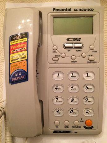 Telefone fixo a pilhas